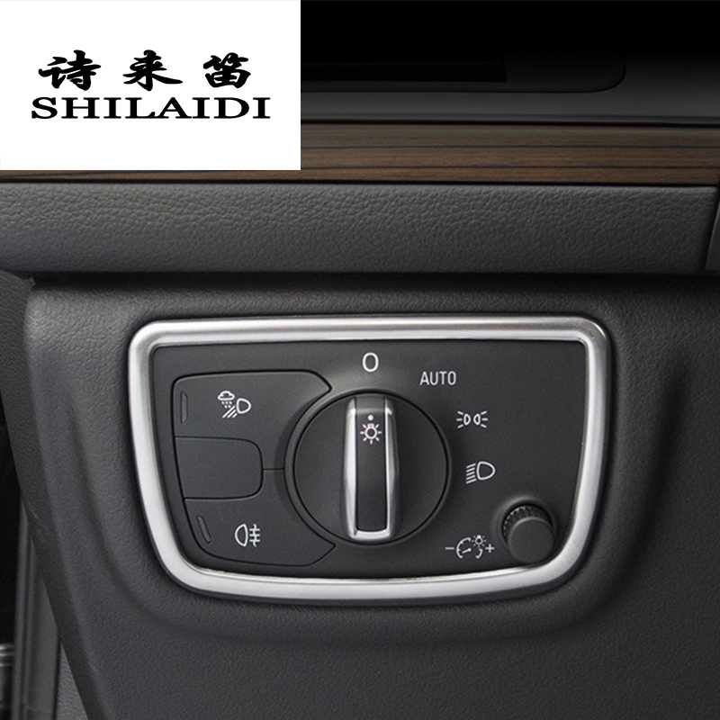 Car Styling Headlight Switch Buttons Decorative Covers Trim Interior Stainless Steel Stickers for Audi A6 C7 Auto accessories