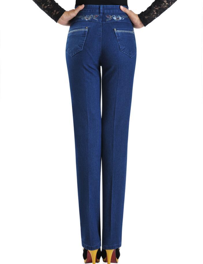 waist denim women's trousers