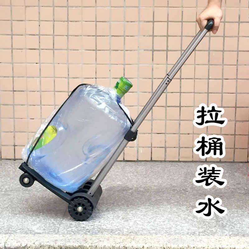 21a69b87a04c Portable folding small cart home storage basket shopping cart pull goods  trailer handling luggage trolley car