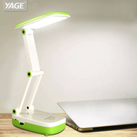 YAGE Dimmable LED Desk Lamp 24Leds Foldable Table Lamp Foldable Led Desk Light Night Light