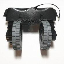 ซ้ายขวาล้อสำหรับเครื่องดูดฝุ่นหุ่นยนต์ iLife v8s หุ่นยนต์เครื่องดูดฝุ่น iLife v8s V80 ล้อรวมมอเตอร์