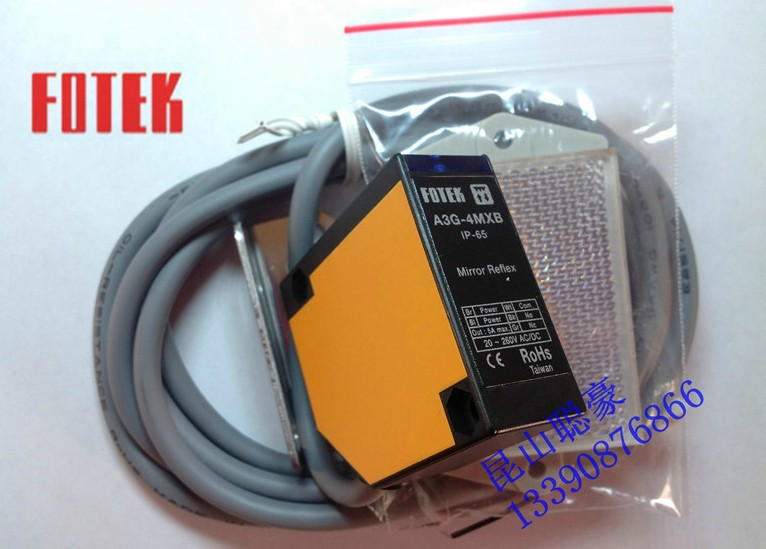 new original Taiwan's Yangming FOTEK photoelectric switch A3G-4MXB 100% new and original fotek photoelectric switch mr 10x npn