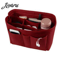 Cosmetic Bag Felt Cloth bag organizer insert cosmetic organizer bag Multifunctional Makeup organizer bag for women