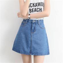 a132e19744 High Waist Denim Skirt 2019 Spring Summer A Line Short Jeans Skirt Women  Large Size Blue