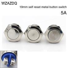 19 mm flat head metal button switch reset doorbell screw waterproof copper plated nickel