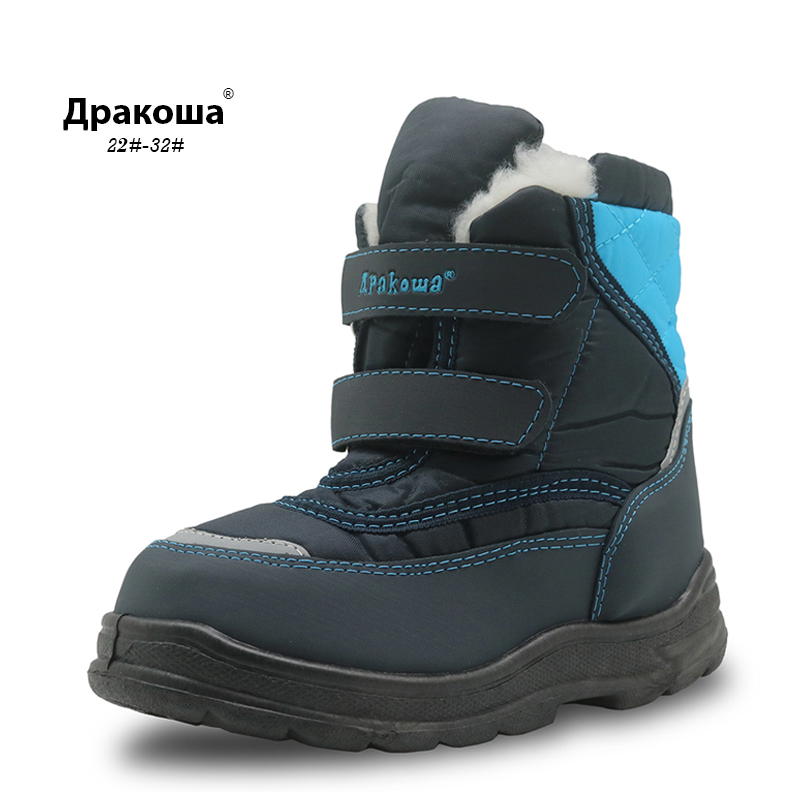 Apakowa Winter Waterproof Boys Boots Mid-Calf Pu Leather Rubber Children's Shoes Warm Plush Snow Boots For Boys Kids EU 22-33