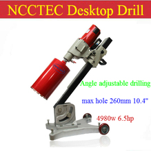 "10.4"" 260mm Multi-angle degree Diamond Core Drilling Machine angle adjustable 