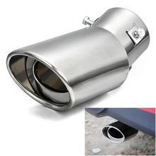 Универсальный автомобильный глушитель, круглый наконечник из нержавеющей стали, хромированная выхлопная труба, глушитель, Серебряная труба