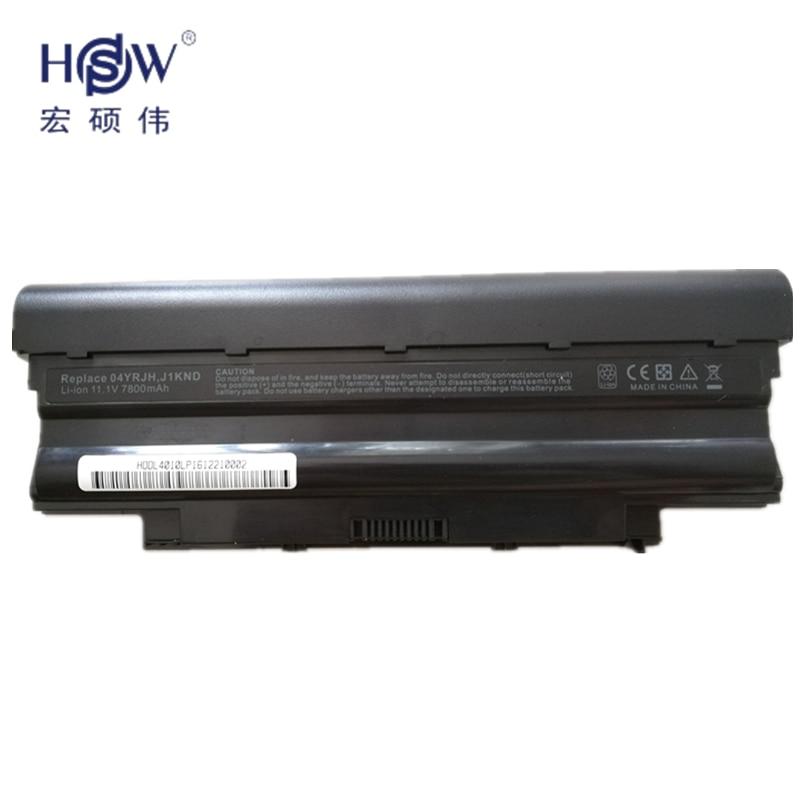 HSW-laptop Batterij voor Dell voor Inspiron M501 M501R M511R N3010 - Notebook accessoires - Foto 3