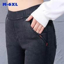 b2713d5261630 2018 зима 5XL6XL Леггинсы для женщин ladeis Высокая талия толстые теплые  джинсы для повседневное деним узкие брюки Узкие женск