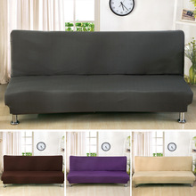 150-190cm Solid Sofa Cover Without Armrest Big Elastic Gray sofa cover Anti-Mite All-inclusive Solid color simple sofa-slipcover