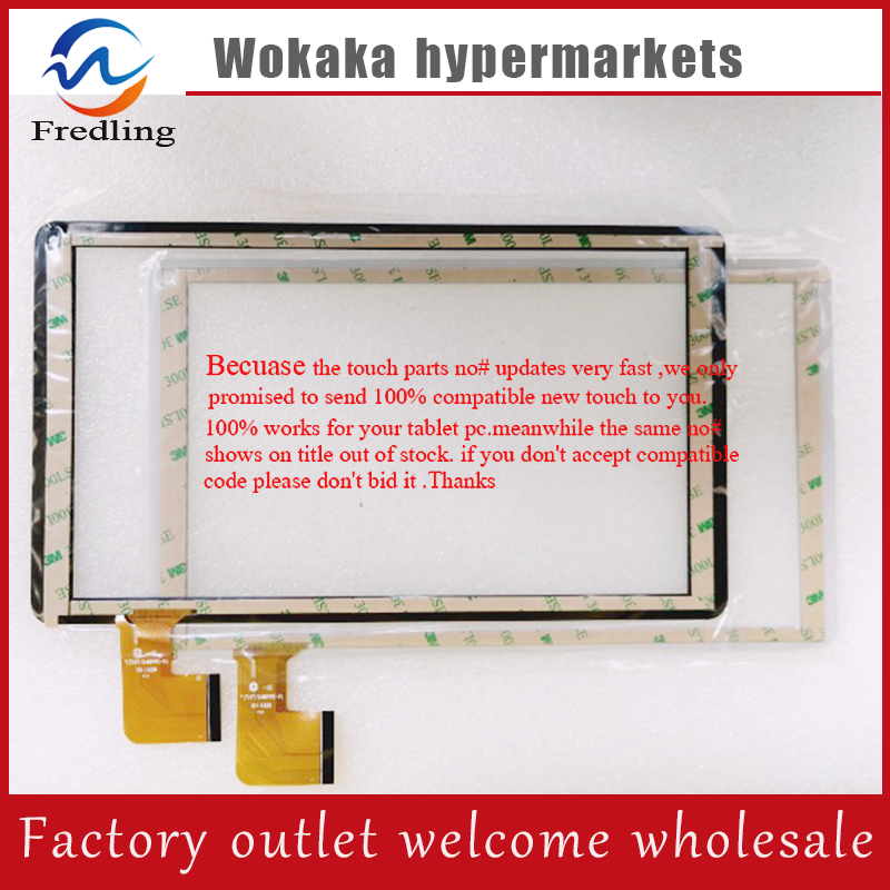 RYBINST Yj247 248fpc v0 touch screen