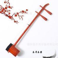 2016Chinese national musical instrument erhu mahogany Beijing