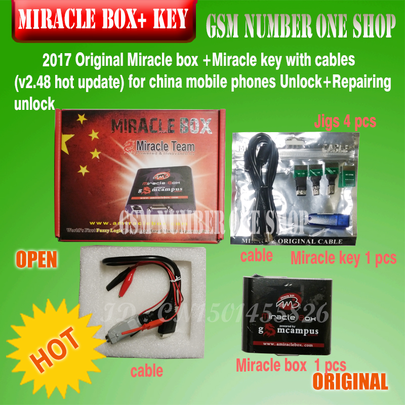 miracle Box and key -GSMJUSTONCCT-A