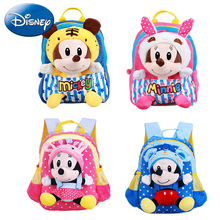 DISNEY Children 3D Mickey Bag Backpacks Cartoon Plush Minnie Kindergarten Kids Girls Boys Animal 2-8 Year