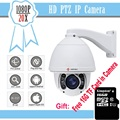1080P FULL HD 20X PTZ ip Camera  zoom Lens Support Auto tracking  with wiper 150M IR Waterproof dome surveillance camera