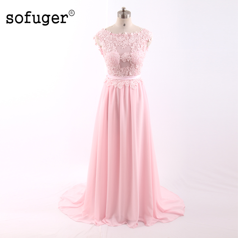 2018 Formal Ball Gown Corset Prom Dresses Sweetheart Beaded Puffy ...