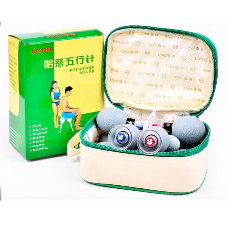 12 cups/box massage Vacuum cupping set thicker magnetic aspirating cupping cans acupuncture massage suction cup new arrival beauty machine sexy machine big sale breast enlargement massage cup vacuum cupping machine vacuum cupping massage