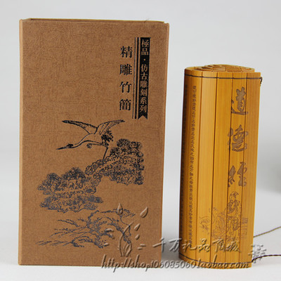 Chinois classique bambou rouleau glisse célèbre livre de Tao Te Ching Lao zi appro taille: 52x15 cm