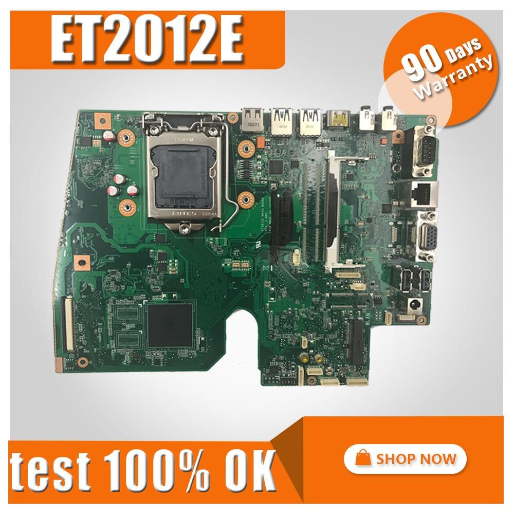 For Asus ET2012E Rev:2.00G all-in-one motherboard test 100% ok цены