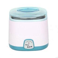 Multifunctional Stainless Steel Liner Mini Yogurt Makers Rice Wine Natto Making Machine Home Yogurt Leben DIY Device
