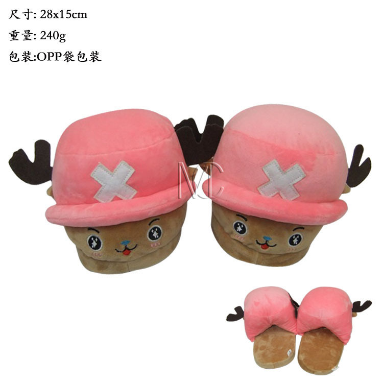 ONEPIECE Fluffy slippers animation figure Joe Fluffy slippers Warm cotton shoes animation Fluffy slippers