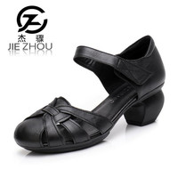 Mama Sandals Rough With Genuine Leather Soft Bottom National Wind Retro Anti Slip Middle Aged Hollow