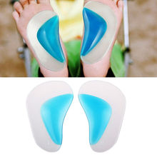 1 pair Professional Orthotic Arch Support Insole Flat Foot Flatfoot Corrector Shoe Cushion Insert Hot Worldwide sale