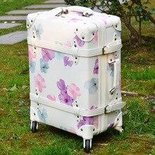 Винтаж чемодан женский багаж сумка багажа Универсальный колеса небольшой свежий Корея модные светло цветок багажная сумка