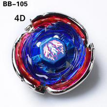 1 sztuka zamglone piękno Burst kosmiczne Pegasus Big Bang Pegasis F D Metal Fury zamglone piękno Burst BB105 tanie tanio 0-12 miesięcy 13-24 miesięcy 2-4 lat 5-7 lat 8-11 lat 12-15 lat 6 lat 3 lat 3 lat 8 lat Unisex Mini Pojedyncze