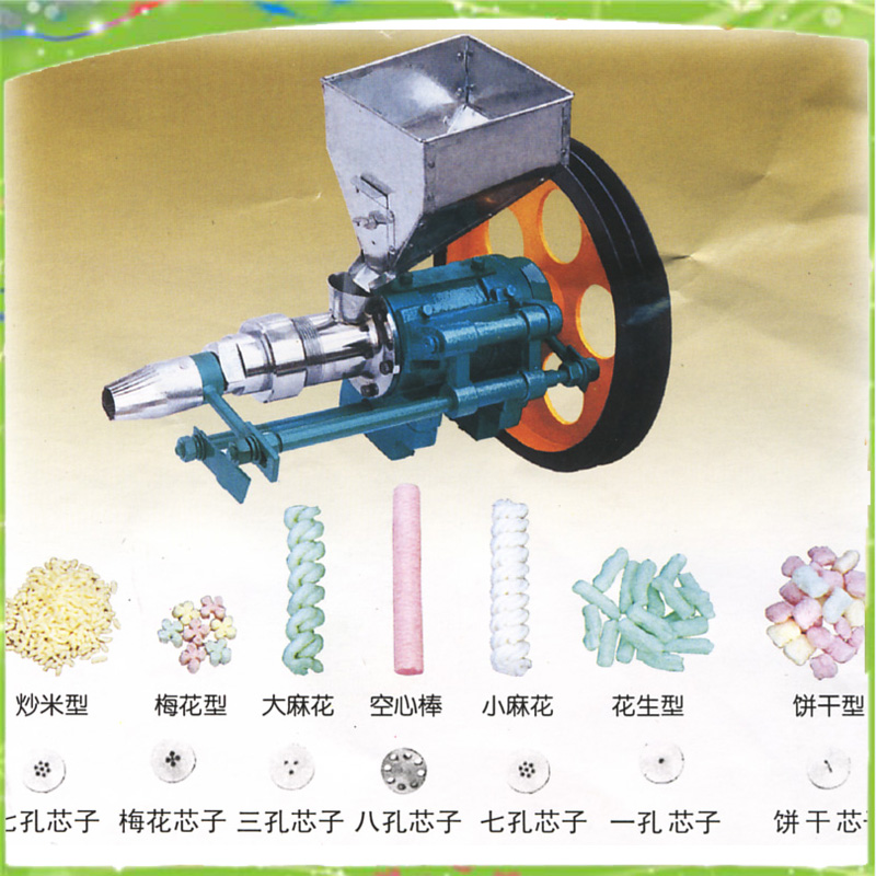 Small capacity puffed snack extruder machine for rice and corn with 7 molds ZF puff snack machine mini corn puffing machine puffed rice snacks extruder zf