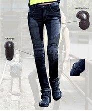 Бесплатная Доставка 2016 UBS01 UglyBROS JUKE джинсы женские Черный ткань езда джинсы Сетки мотоцикл джинсы летом MOTO GP
