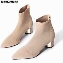 TINGHON New Autumn Fashion Sexy Knitted Elastic Socks Boots Medium Heeled Short Women Point Toe 4.5cm heel Ankle