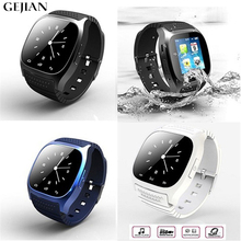 GEJIAN smart watch IP67 luxury fitness sports watch with SMS dial reminder pedometer to connect Samsung LG HTC IOS Android