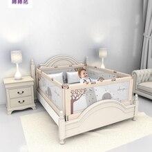 Младенческое детское повышающее ограждение для кровати детское анти-падение перегородка 1,8-2 м кровать забор вертикальный подъем