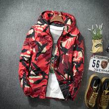 Brieuces 2018 Plus Size 8XL Autumn winter Mens Casual Hoodie Thick Camouflage cotton coat parkas M