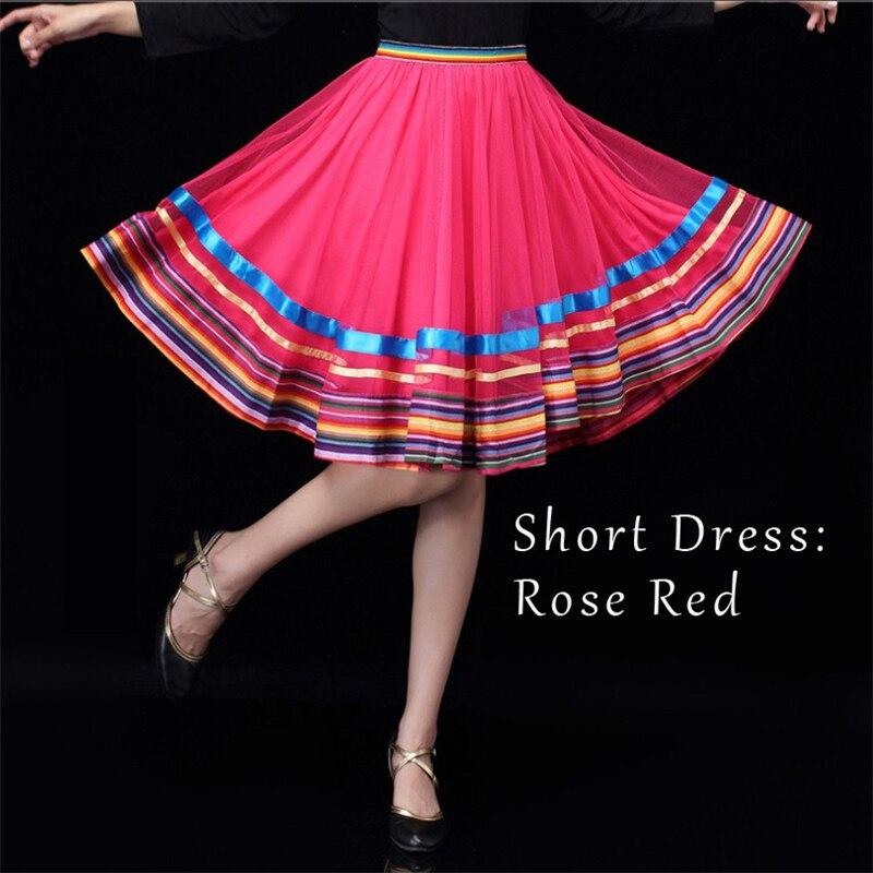 成人舞裙 106