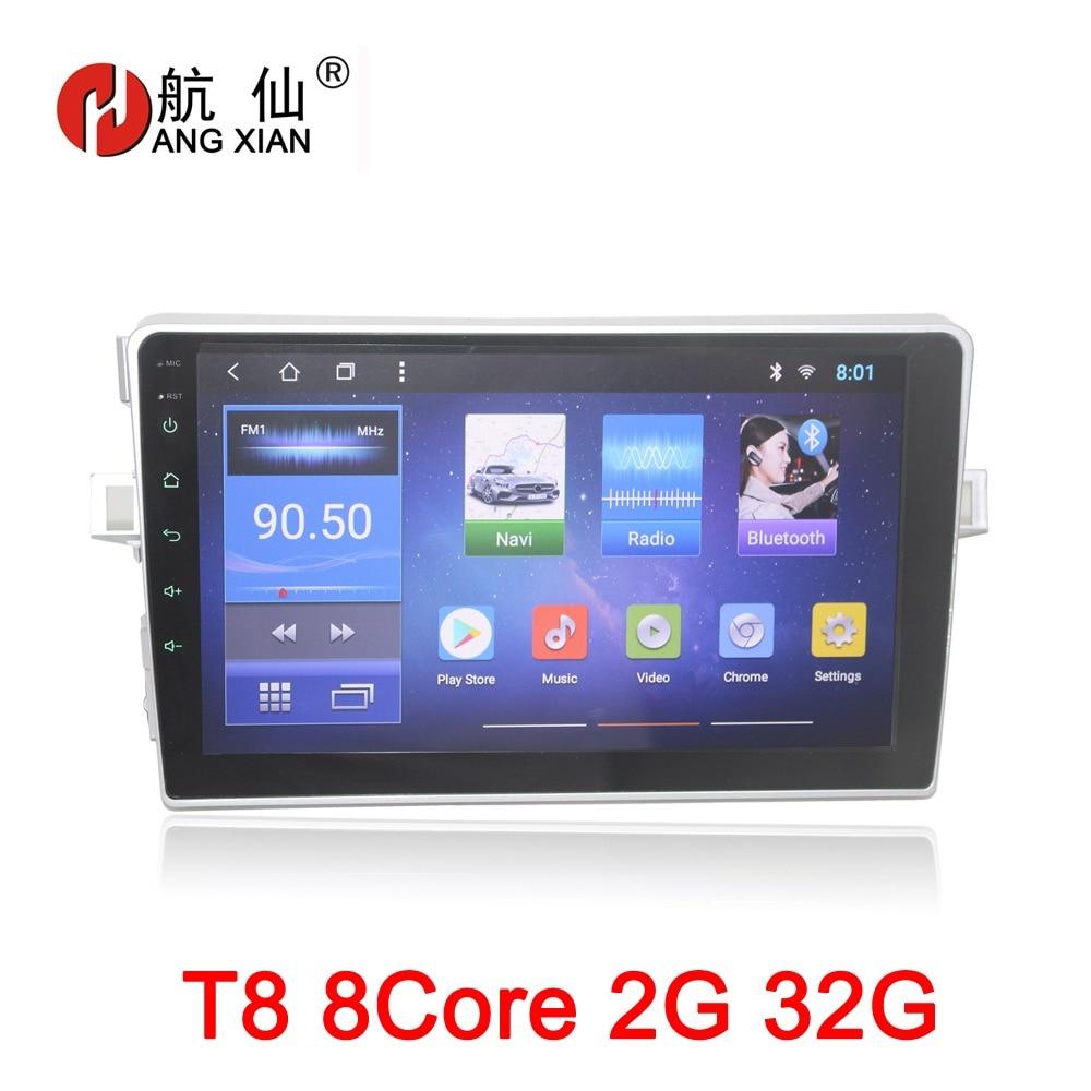 9 pollice Android 8.1 Octa 8 Core 2g RAM 32g ROM Lettore DVD Dell'automobile per Toyota Verso E'Z car Radio stereo GPS Navi BT Wifi