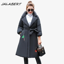 2017 new women winter Skirt type thicker character slim belt cotton jacket female lapel pattern warm parkas coat