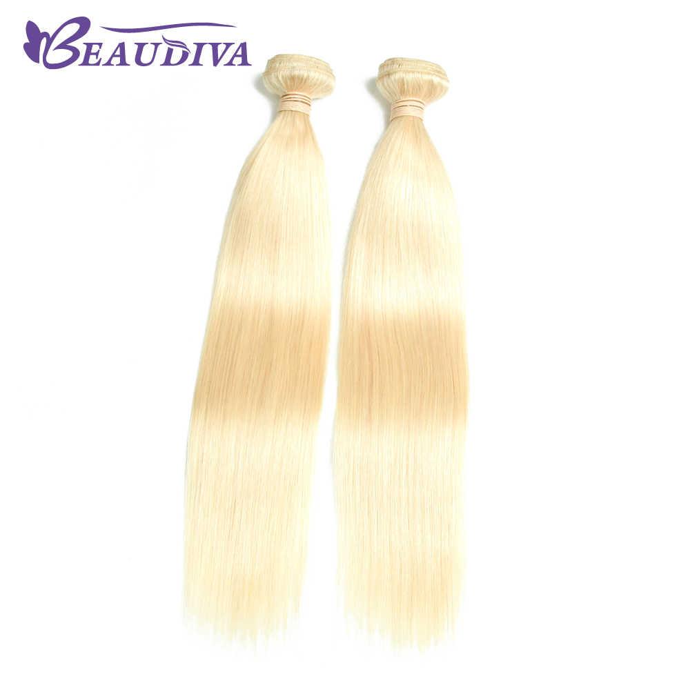 Beaudiva индийские прямые волосы 613 блонд 4 пучки волосы Remy Weave 100% человеческие пряди для наращивания волос Бесплатная доставка 10-26 дюймов