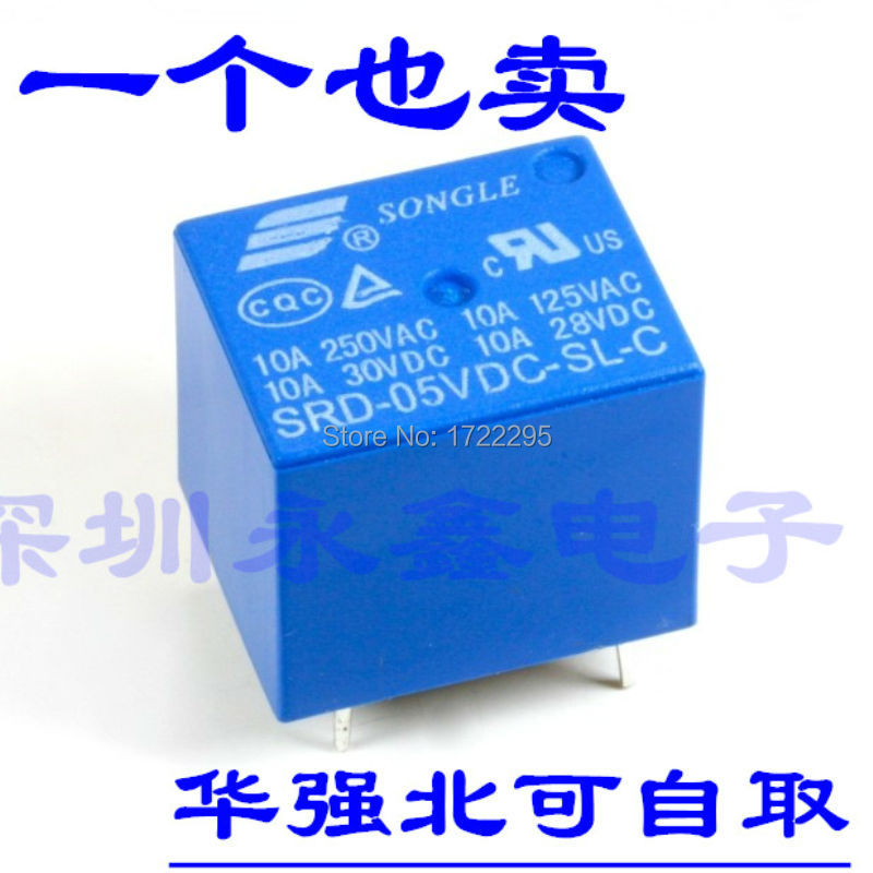 Free Shipping 100PCS 5V Relay 5 PIN Conversion Type 250VAC SRD 05VDC SL C SRD 05V