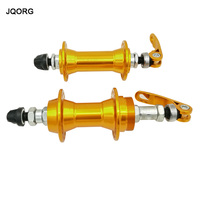 JQORG Bicycle Hubs Gold Color V Brake Aluminum Alloy Material Bearing Mountain Bike Hubs Fast Release