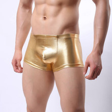 2018 Sexy Faux Leather Underwear Men U Convex Pouch Panties Boxers Shorts Gay Underpants Erotic Black/Silver/Gold Male Boxer(China)