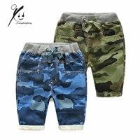 크기 100 ~ 140 어린이 하렘 바지 소년 위장 바지 아이 캐주얼 블루 녹색 육군 카모 3 ~ 6yrs XDD-4021
