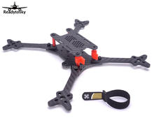 New FLOSS 2 5 inch 215 215mm FPV Carbon fiber font b Quadcopter b font frame