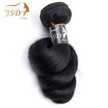 JSDShine свободные волнистые пучки бразильских локонов плетение 1 пучок натуральный цвет не Реми наращивание волос настоящие человеческие волосы пучок s