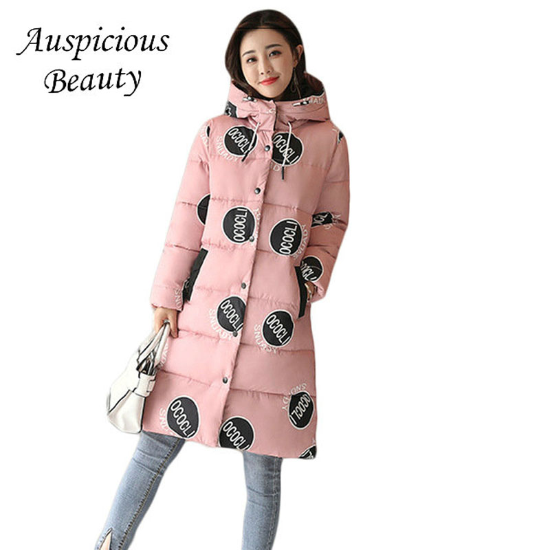 High Quality Winter Jacket Women 2017 Fashion Long Cotton-padded Hooded Jacket Parka Dotprint Sunday Female Wadded Coat CXM199 lstu winter jacket women 2017 fashion cotton padded hooded jacket female wadded jacket outerwear winter coat women