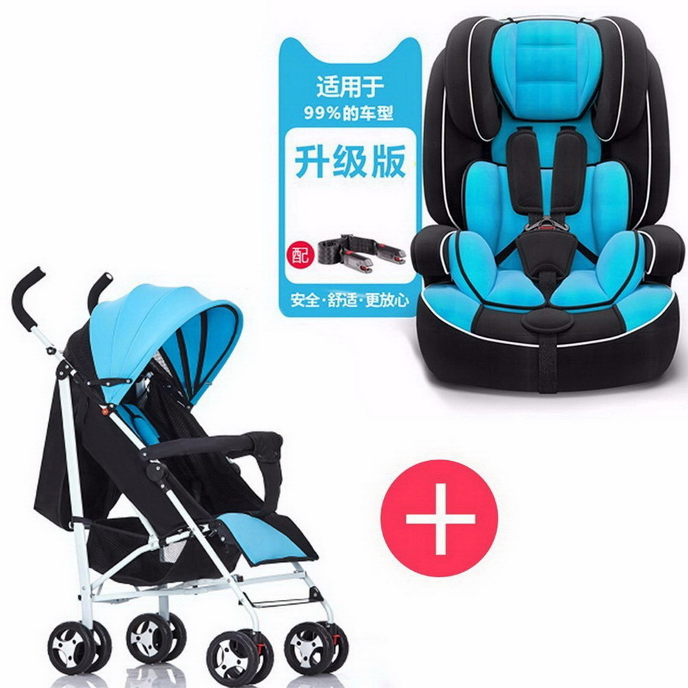 Child safety seat car with baby simple portable increase seat 9 months-12 years old chair and cart combination gift SY-YZ210-3 child safety seat car baby car seat 9 12 years old 3c certified chair and stroller combination set sy 215 5