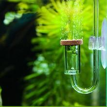 Акриловый нано СО2 распылитель счетчик пузырей 2 в 1 для аквариума водные растения водная трава