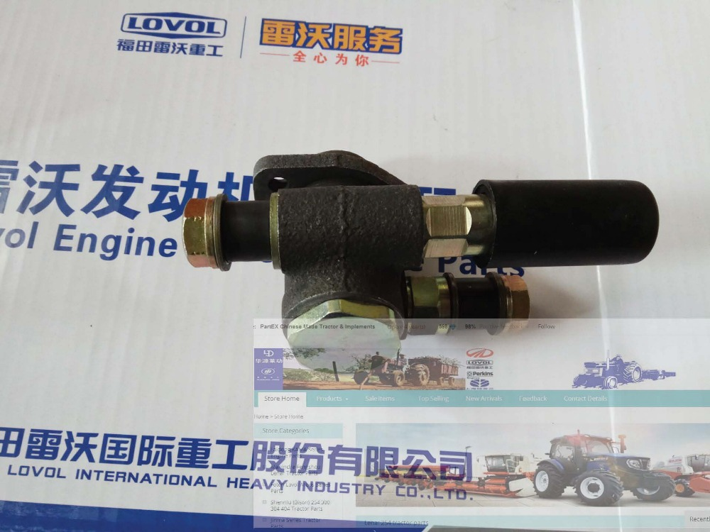 Zhejiang Xinchai 490BT, the fuel feed pump (left type), please check the your pump with picture listed, part number: 25 metal milling press quill feed return coil spring assembly 48 x 25mm max d t